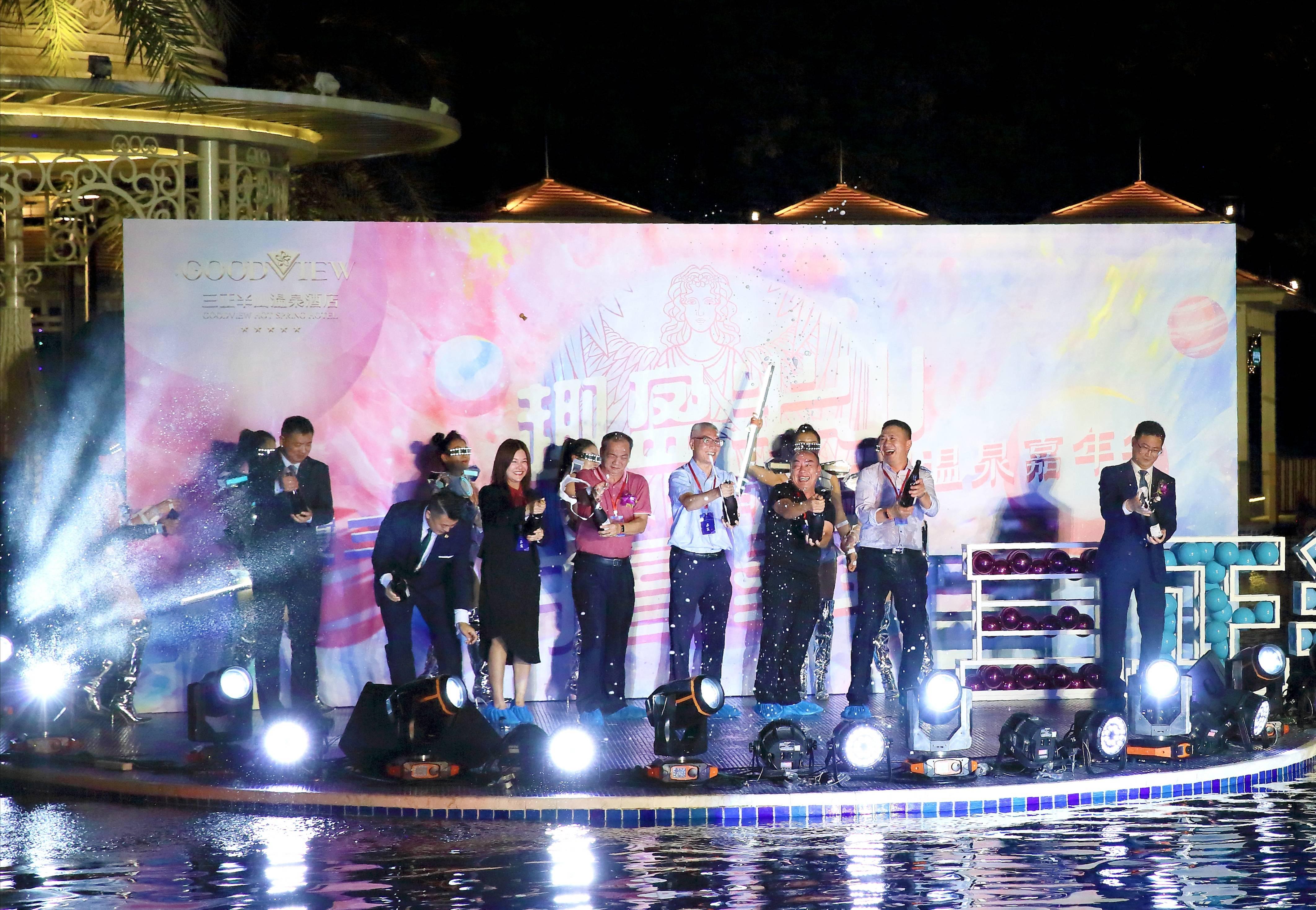 广东国际温泉文化旅游节首次在东莞举办