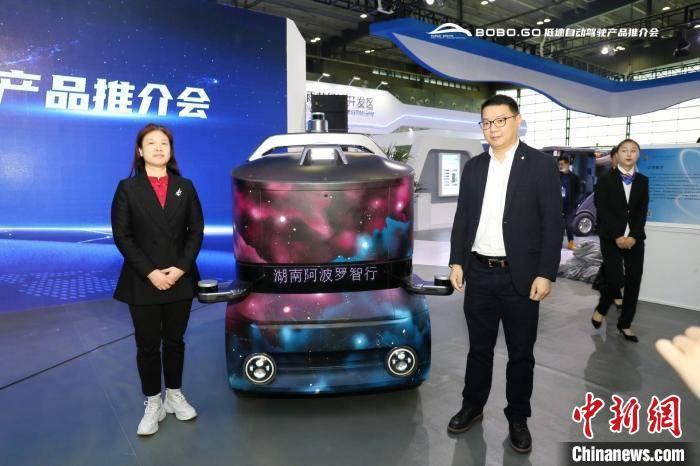 湖南湘江新区企业自主设计开发低速自驾汽车