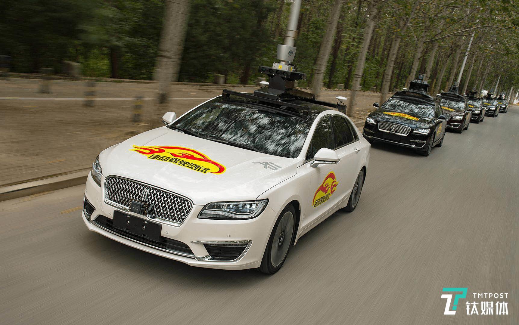 """为何偏偏是百度自动驾驶出租车出现了""""爆单""""?"""