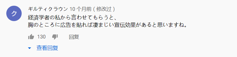 日本不露脸美食博主,绝美身材清空粉丝血槽!网友:这谁顶得住!