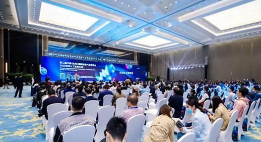 AI起航无限想象 2020全球人工智能大会在杭州开幕