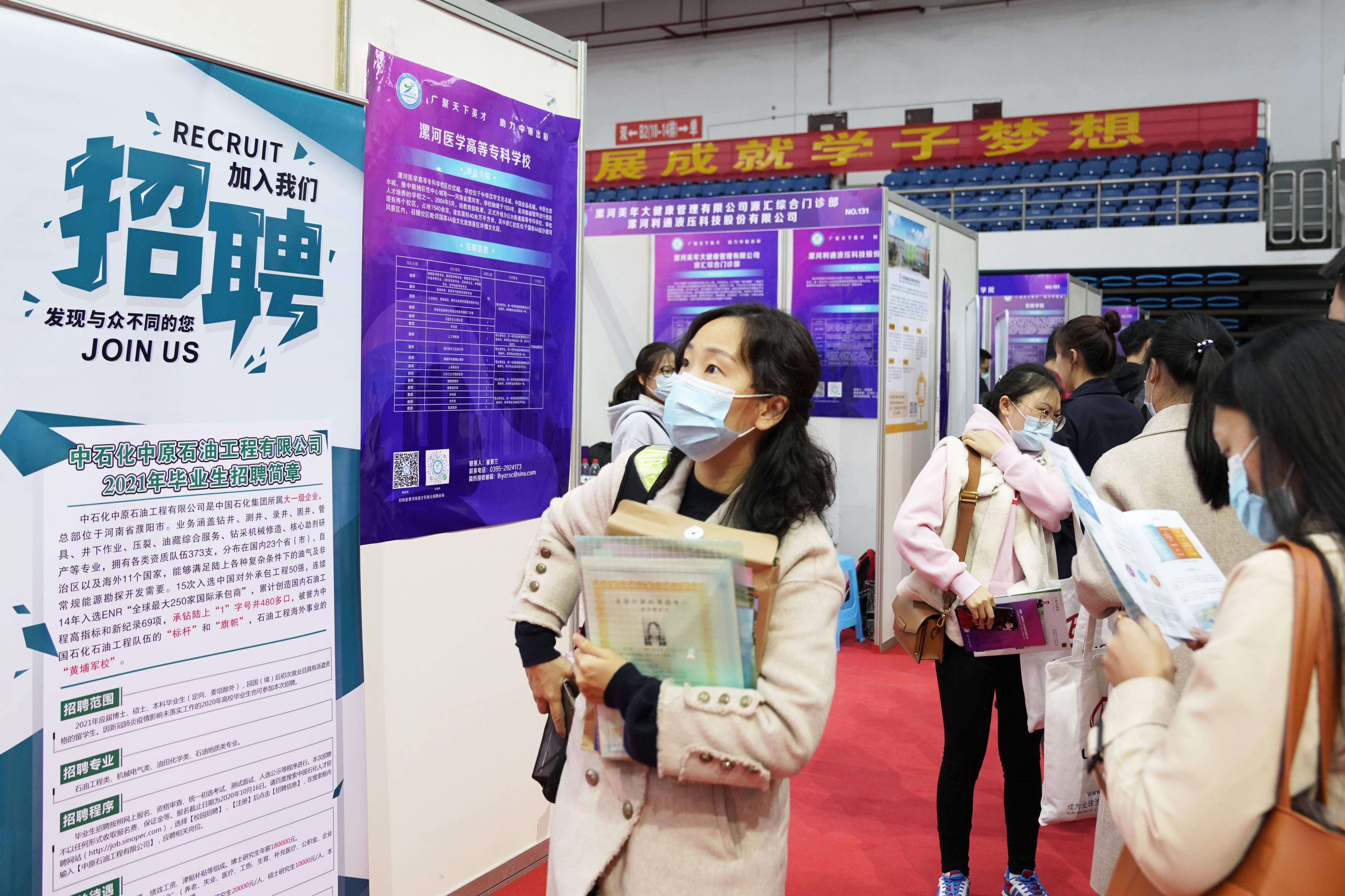 重庆:招才引智专项行动进高校
