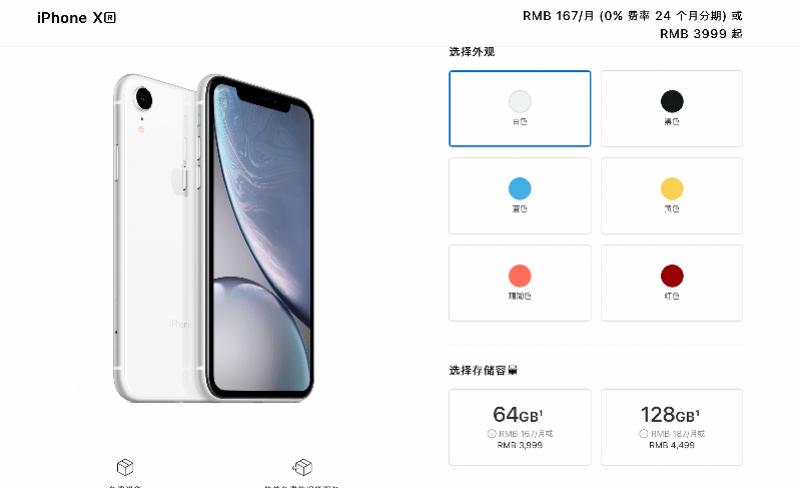 iPhone12昨晚预售,苹果官网被抢崩、电商瞬间售罄!网友:不是都说不买吗?