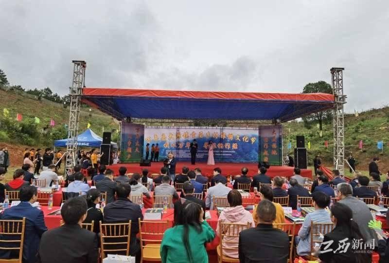 万年大源镇举办首届乡村旅游文化节