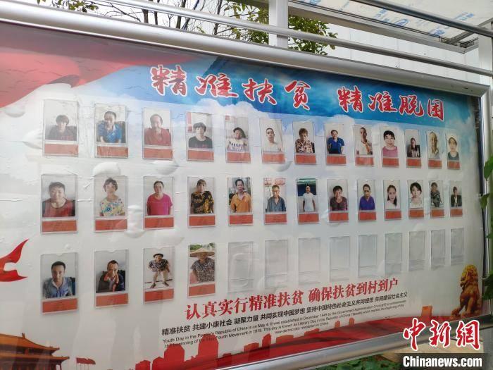 湖南邵东扶贫车间助近8000农村劳动力就业