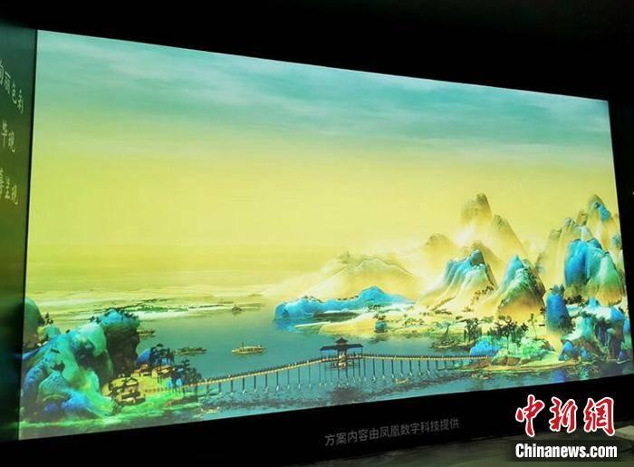 云出游时代的《千里江山图》:两年时间让古画动起来