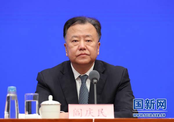 证监会副主席阎庆民:创业板已受理414家企业发行上市申请