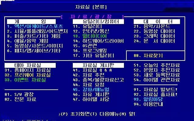 创业20年,他见证韩国东大门变迁史,中国人买走九成出口货 网络热搜 第1张