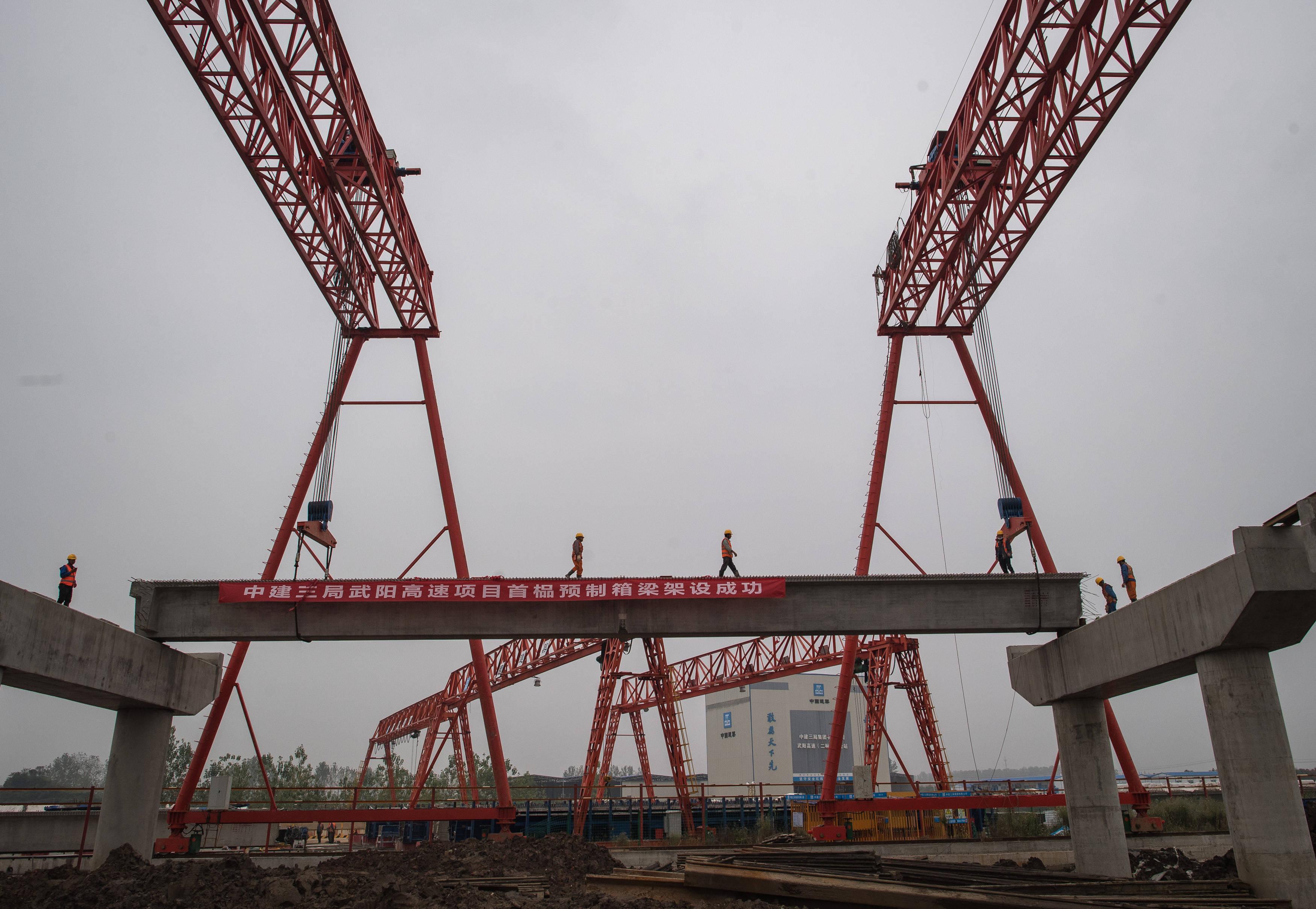 武阳高速项目加速推进