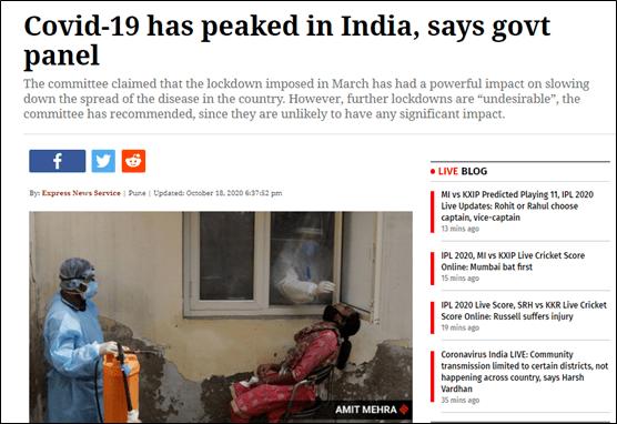 印度官员报了一个数,记着