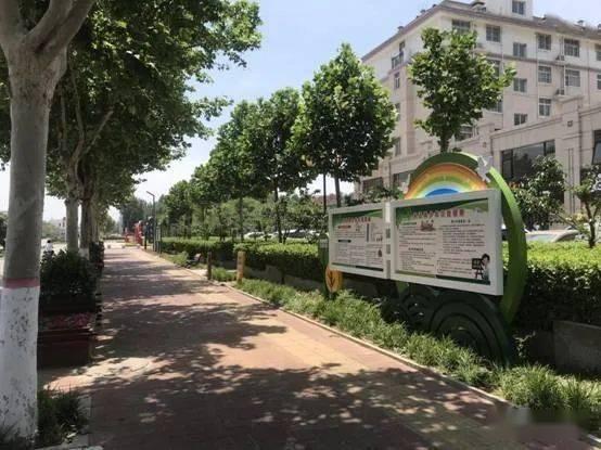 健康游园+健康一条街!鹤壁又多了个休闲健身的好去处