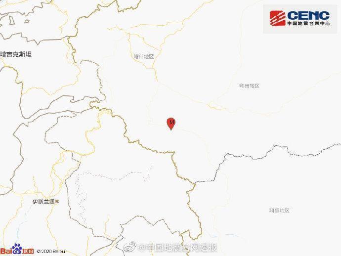 新疆和田地区皮山县发生3.0级地震 震源深度118千米