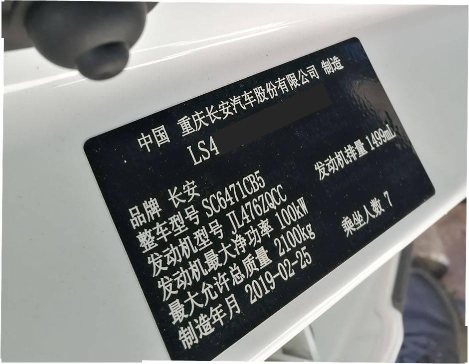 2019长安CX70转向角度传感器学习