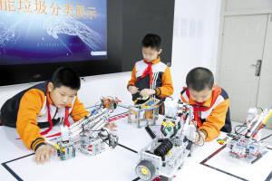 小学生搭建的机器人也会垃圾分类