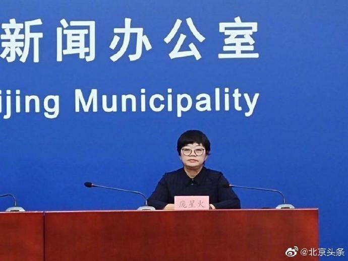 北京新增境外输入确诊病例详情公布 已排查29名密接者 暂无异常