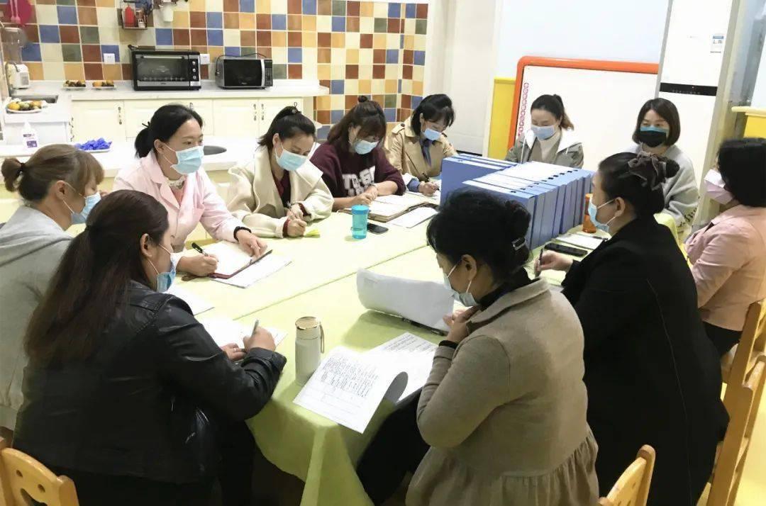 西陵区开展幼儿园办园行为督导评估
