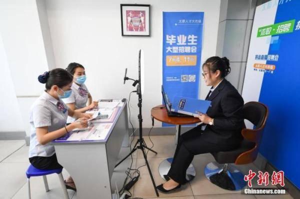 中国三季度就业形势稳中向好 9月份失业率低于预期