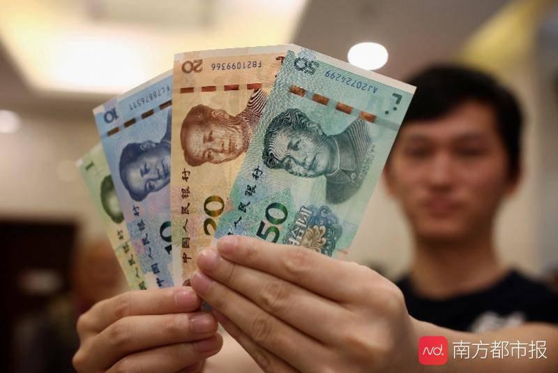 外汇局:人民币汇率弹性增强,境外投资者增持股债