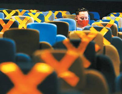 印尼电影院重新开放 印尼电影院最新电影