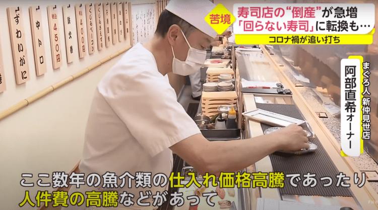 日本寿司行业掀起倒闭潮,回转寿司转不动了