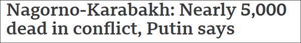 普京称纳卡冲突已致近5000人死亡 远超双方公布数字