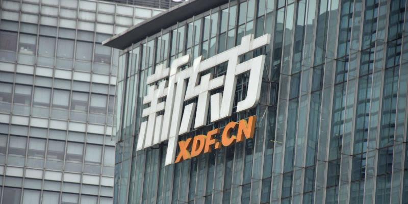 新东方计划在港二次上市 已通过香港联合交易所聆讯