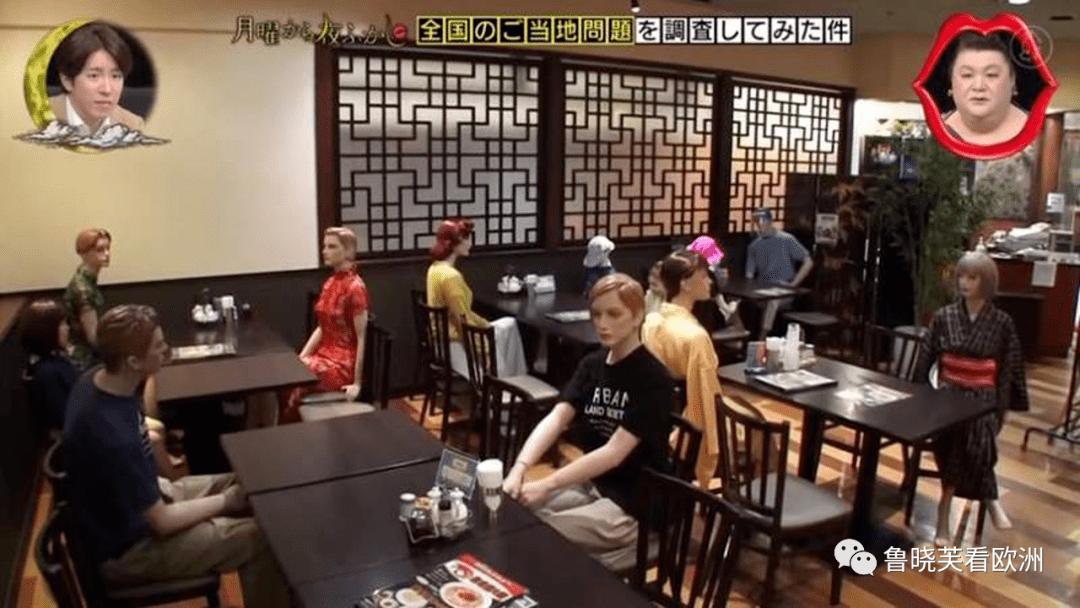 顾客走进日本餐厅,吓坏了以为拍恐怖片......