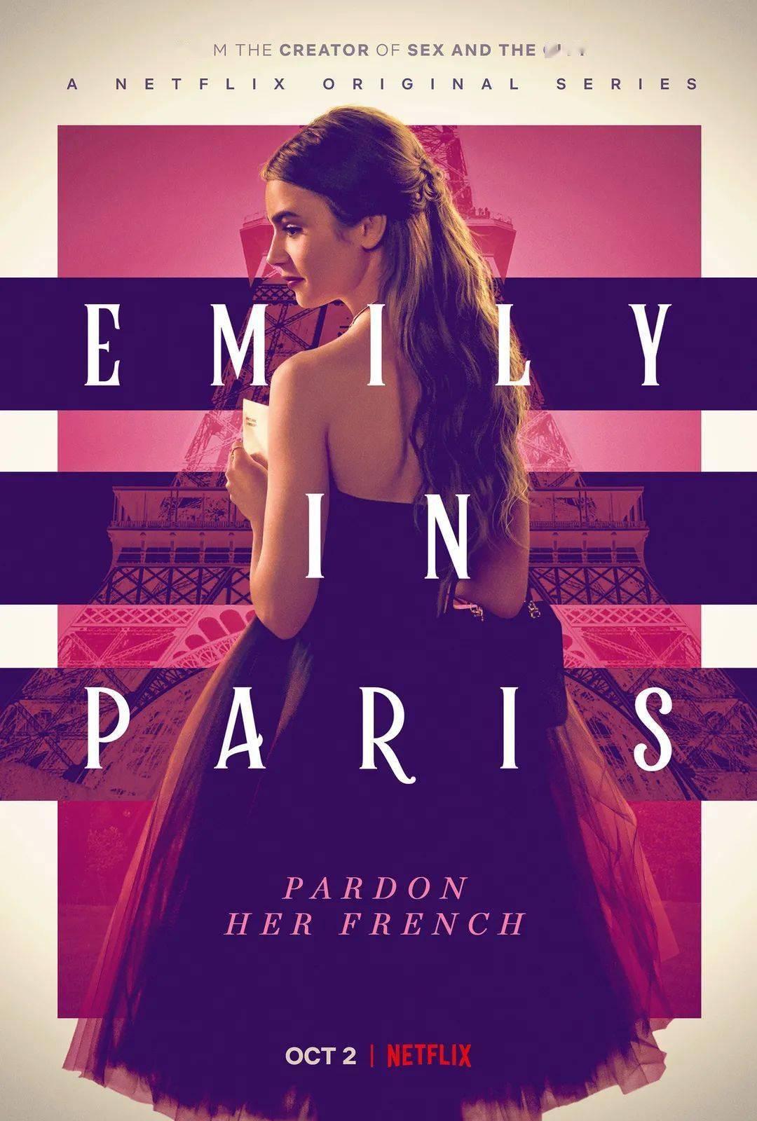 穿成这样还想去巴黎当网红?百万大牌都救不了她溢出屏幕的土味!