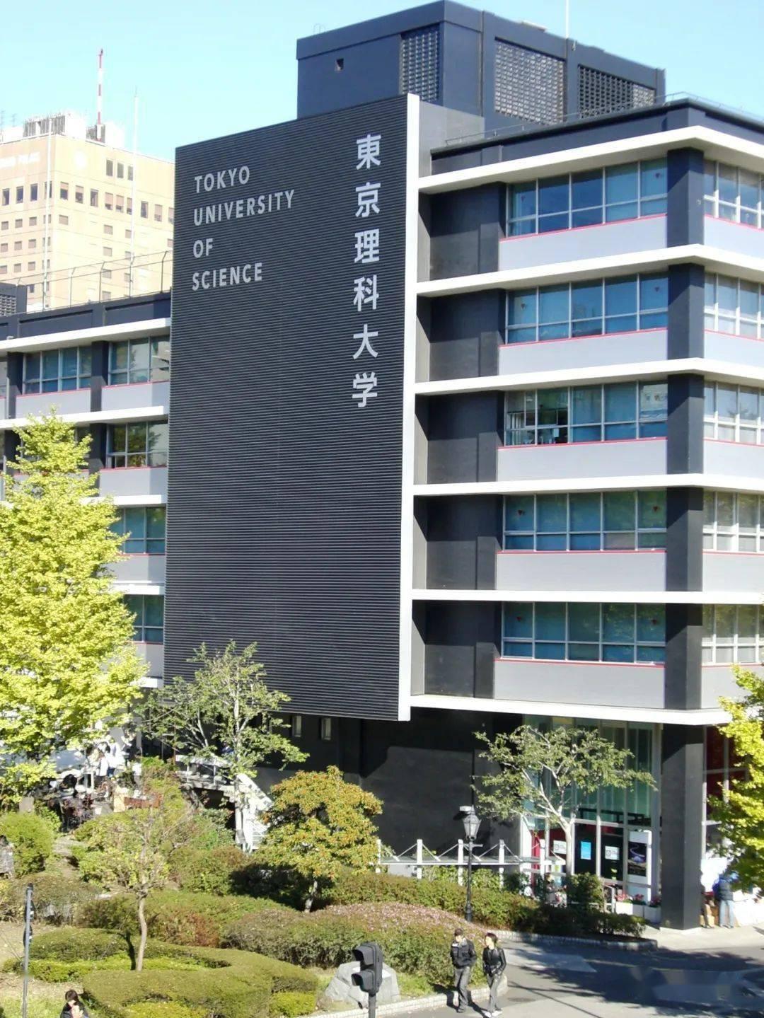 [转帖]2020年日本大学知名企业就职率排行
