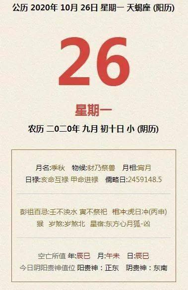"""""""BET官网365入口"""" 【历史上的今天】 10月26日 台湾雾社抗日起义失败!(图1)"""