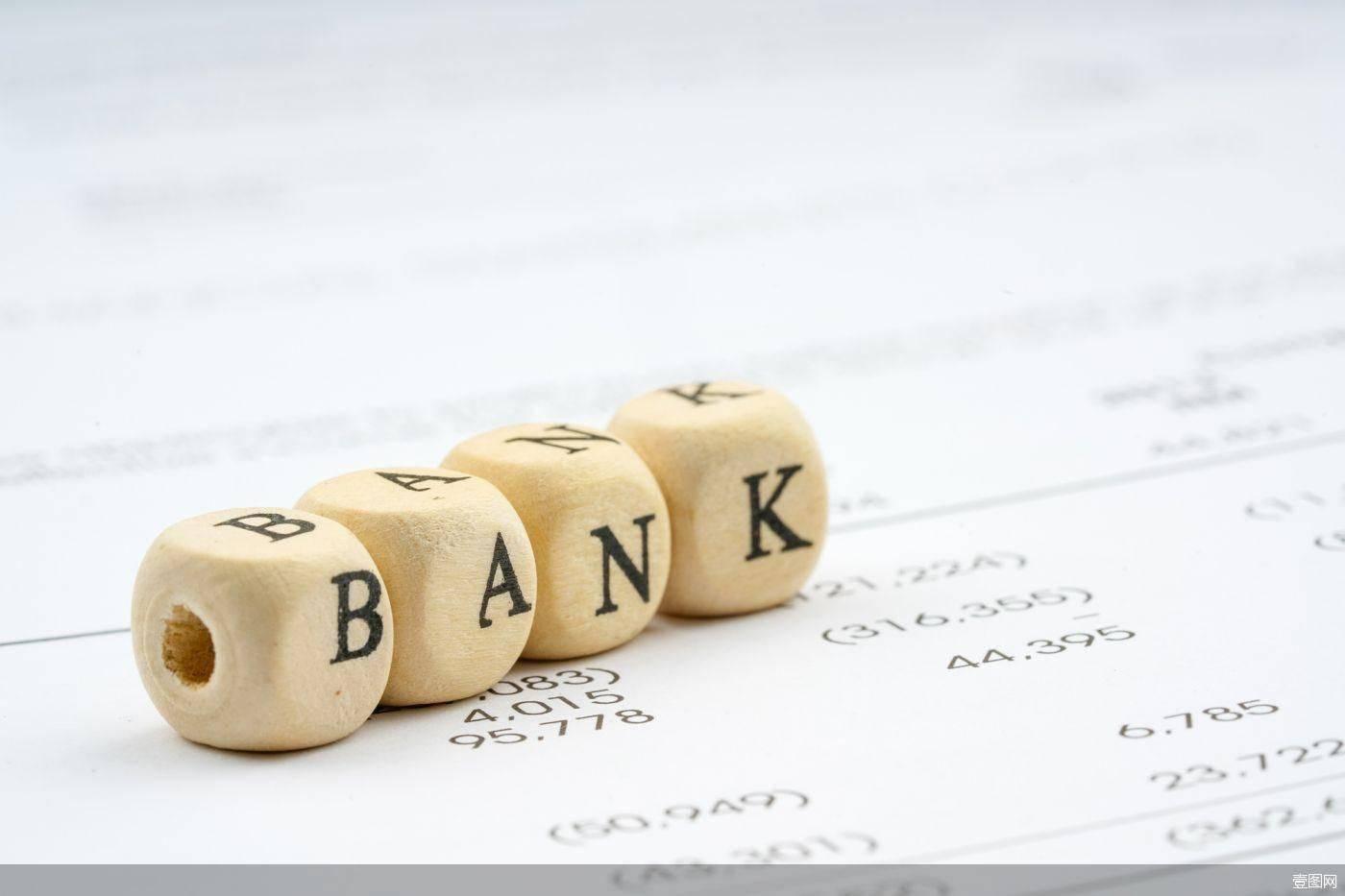 """又一家银行""""摒弃""""贴膜卡模式 解锁迭代之下的手机银行新姿态"""