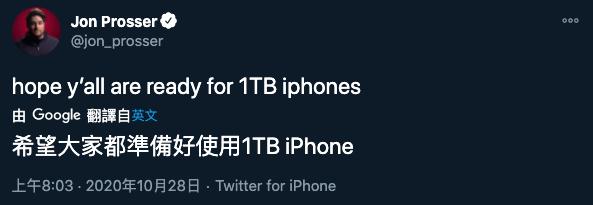 512G不够用 准备好迎接1TB的iPhone了吗