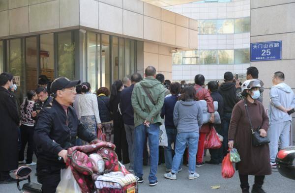 台湾联电在美认罪 将协助调查大陆芯片企业