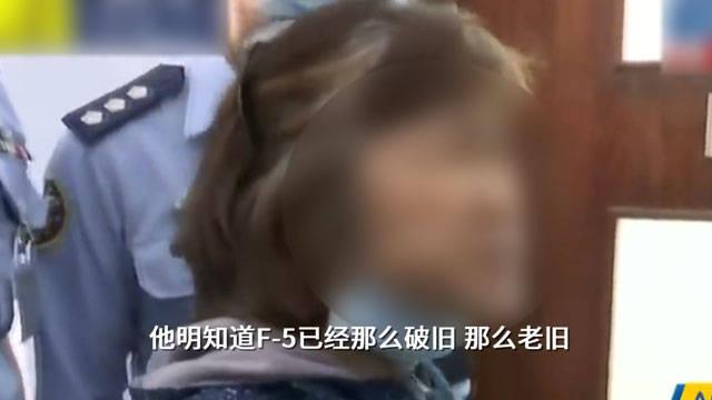 天津10日确诊本地无症状感染者 病毒全基因组测序结果公布
