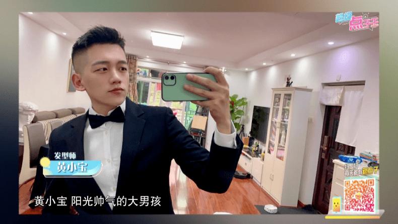 """刘海""""失控""""不听话?发型师教你自己动手矫正刘海,方便又省钱"""