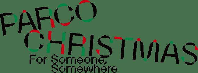 "PARCO 2020圣誕活動""For Someone,Somewhere""——來自田部井美奈與當紅創作者們的廣告大片"