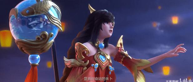 《王者荣耀》全新动作手游《代号破晓》CG动画公开 承袭王者荣耀英雄形象和技能