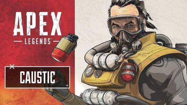 《APEX英雄》腐蚀的夜神毒气被调整为不遮挡其他玩家的视野