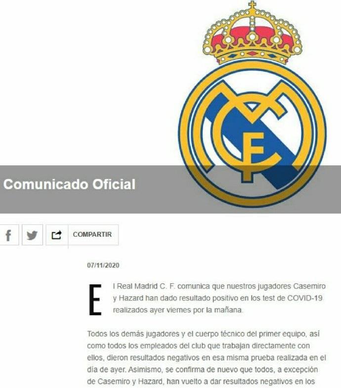 皇马球员阿扎尔和卡塞米罗感染新冠,此前刚入选国家队名单