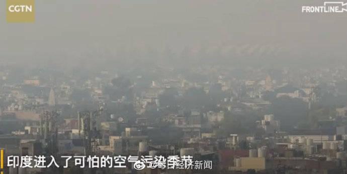 空气污染致印度首都新冠病例猛增,印度官员称新德里正处于疫情高峰