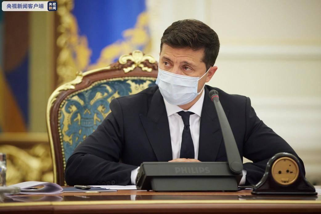乌总统发言人称泽连斯基新冠肺炎确诊后身体状况良好