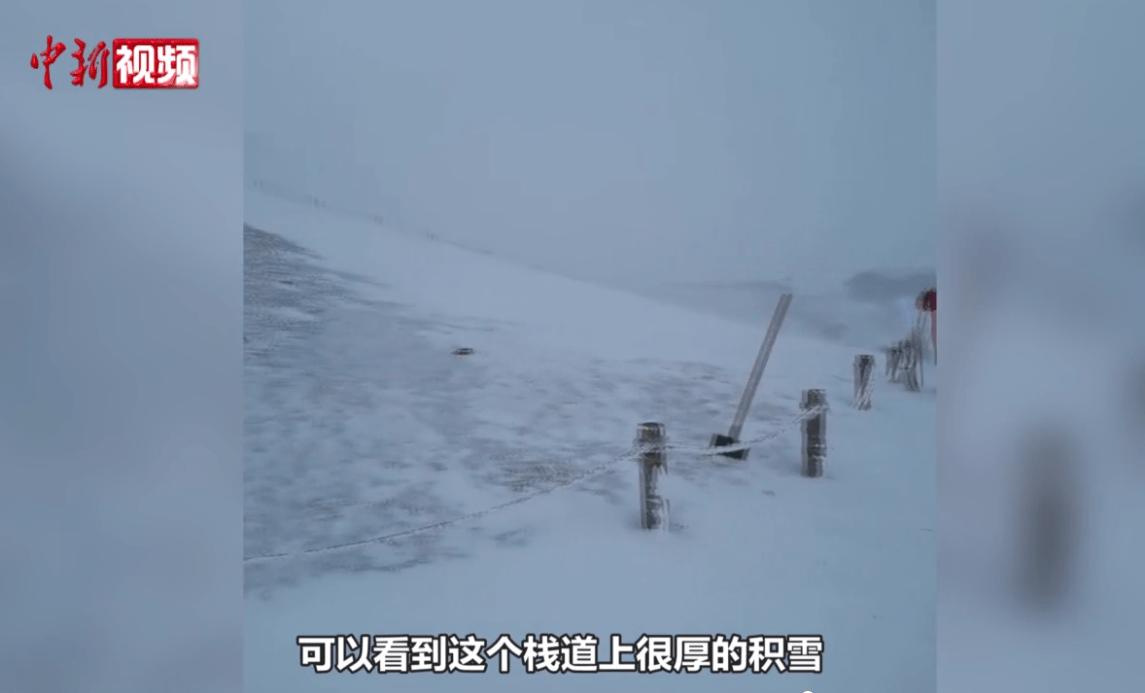 长白山连降大雪 卫生间现2米雪墙 网络热搜 第4张