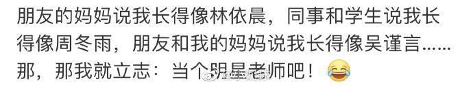 天津、上海、内蒙现本土病例,从这三地出来的人去哪了
