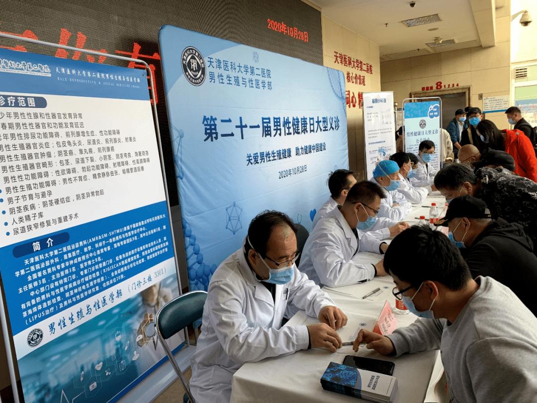 天津第一中心医院图片