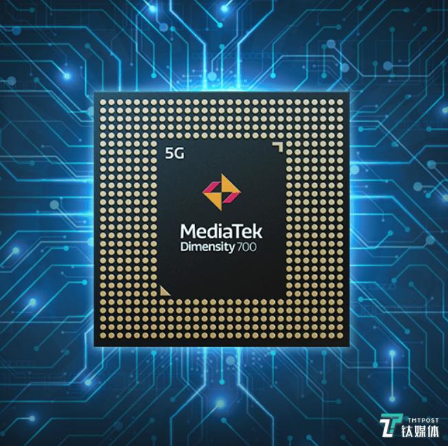 联发科推出天玑700 5G芯片,提升性能降低功耗 | 钛快讯