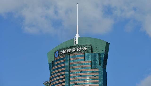 突破、创新、服务……建设银行:一个用金融推动建设与发展的样本丨三十年,金不换