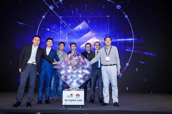 北京联通携手华为发布5G Capital创新项目成果