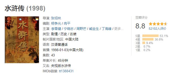 信博投注平台