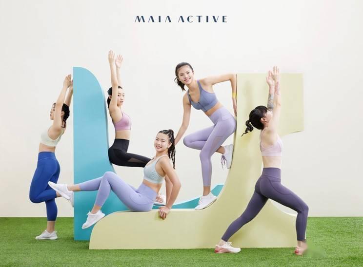 线上销售额破亿 年增长率300%+ MAIA ACTIVE玛娅完成华创资本近亿元B轮融资
