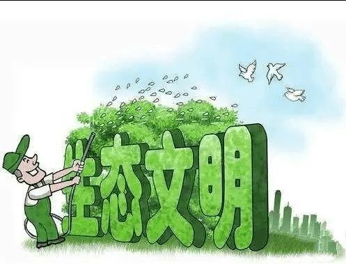 """尉氏县""""建设生态文明 消除塑料污染""""的建议"""